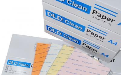 A3/A4/A5无尘打印纸  防静电复印纸