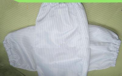 防静电袖套 无尘袖套 洁净袖